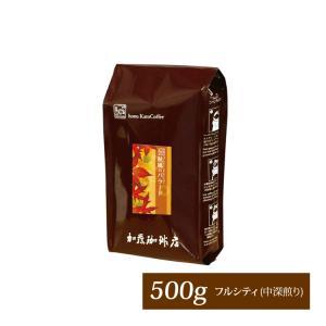 [500gお得袋]プレミアムブレンドコーヒー【秋風のバラード】/珈琲豆|gourmetcoffee