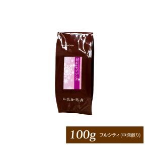プレミアムブレンド【冬のラブソング】(100g)/珈琲豆 gourmetcoffee