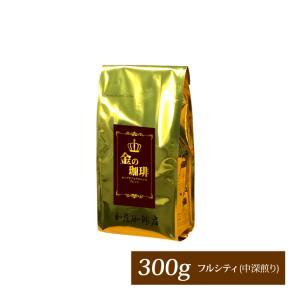 金の珈琲・カップオブエクセレンス&Qグレードブレンド(300g)/珈琲豆|gourmetcoffee