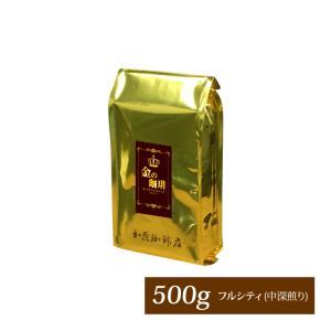 [500gお得袋]金の珈琲・カップオブエクセレンス&Qグレードブレンド/珈琲豆|gourmetcoffee
