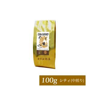 プレミアムブレンド【白しゃちブレンド】(100g)/珈琲豆|gourmetcoffee