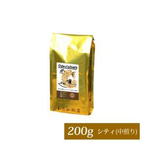 プレミアムブレンド【白しゃちブレンド】(200g)/珈琲豆 gourmetcoffee