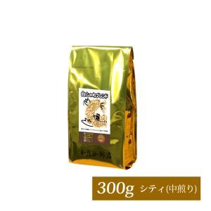 プレミアムブレンド【白しゃちブレンド】(300g)/珈琲豆 gourmetcoffee