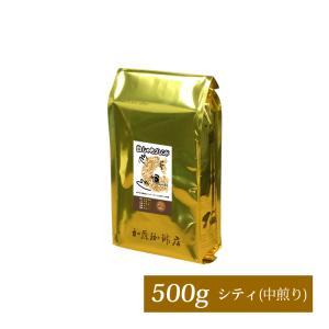 (500gお得袋)プレミアムブレンド(白しゃちブレンド)/珈琲豆|gourmetcoffee