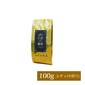白金の珈琲・カップオブエクセレンス&Qグレードブレンド(100g)/珈琲豆|gourmetcoffee