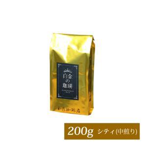 白金の珈琲・カップオブエクセレンス&Qグレードブレンド(200g)/珈琲豆|gourmetcoffee