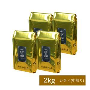 白金の珈琲・カップオブエクセレンス&Qグレードブレンド2kg入り珈琲福袋(白金×4)|gourmetcoffee