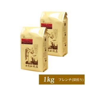送料無料 (1kg) ヨーロピアンクラシックブレンドセット (ヨーロ500×2) / 珈琲豆・コーヒー・コーヒー豆セット(500g×2袋 1kg)|gourmetcoffee