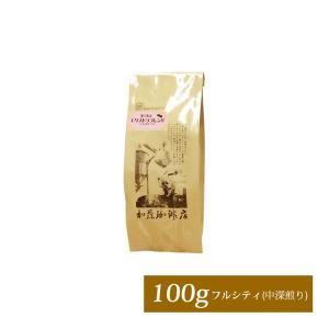濃くあまエクストラブレンド/100g/珈琲豆|gourmetcoffee