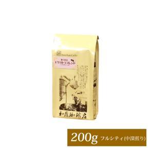 濃くあまエクストラブレンド/200g/珈琲豆|gourmetcoffee