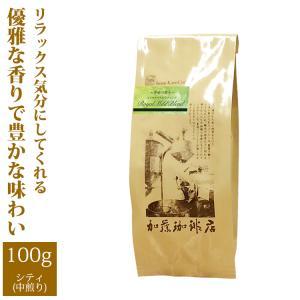 幸せの香りロイヤルマイルドブレンド/100g/珈琲豆|gourmetcoffee