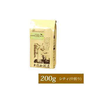幸せの香りロイヤルマイルドブレンド/200g/珈琲豆|gourmetcoffee