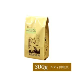 幸せの香りロイヤルマイルドブレンド/300g/珈琲豆|gourmetcoffee