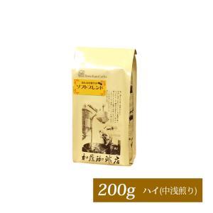 ほんわか軽やかソフトブレンド/200g/珈琲豆 gourmetcoffee