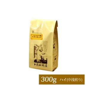 ほんわか軽やかソフトブレンド/300g/珈琲豆 gourmetcoffee