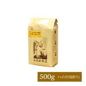 [500gお得袋]ほんわか軽やかソフトブレンド/珈琲豆|gourmetcoffee