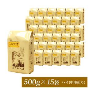 【メガ盛り業務用卸】ほんわか軽やかソフトブレンド30袋入BOX/珈琲豆|gourmetcoffee