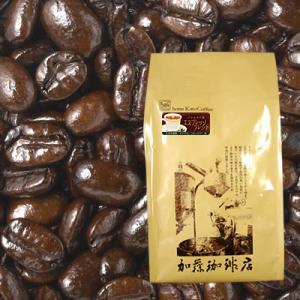 [500gお得袋]バリスタ仕様エスプレッソブレンド/珈琲豆|gourmetcoffee