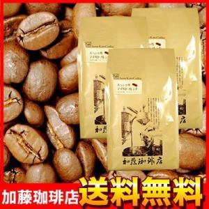【業務用卸3袋セット】スペシャルマイルドブレンド500g袋×3袋セット/珈琲豆|gourmetcoffee