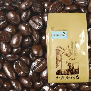 【業務用卸】珈琲専門店のスペシャルアイスブレンド/500g袋/珈琲豆|gourmetcoffee