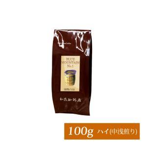 ■ブルーマウンテンNo.1(100g)/珈琲豆|gourmetcoffee