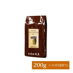■ブルーマウンテンNo.1(200g)/珈琲豆|gourmetcoffee