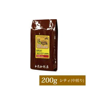 コロンビア・ホヌコペスペシャルティコーヒー豆(200g)/珈琲豆|gourmetcoffee