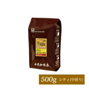 [500gお得袋]コロンビア・ホヌコペスペシャルティコーヒー豆/珈琲豆|gourmetcoffee