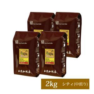 【業務用卸メガ盛り2kg】コロンビア・ホヌコペスペシャルティコーヒー豆(Hコロ×4)/珈琲豆|gourmetcoffee