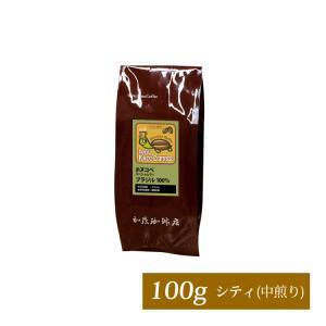 ブラジル・ホヌコペスペシャルティコーヒー豆(100g)/珈琲豆|gourmetcoffee