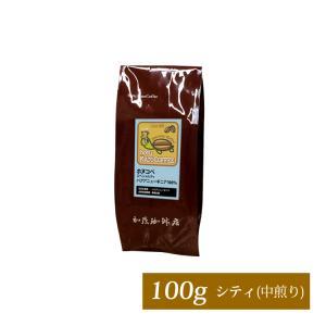 パプアニューギニア・ホヌコペスペシャルティコーヒー豆(100g)/珈琲豆|gourmetcoffee