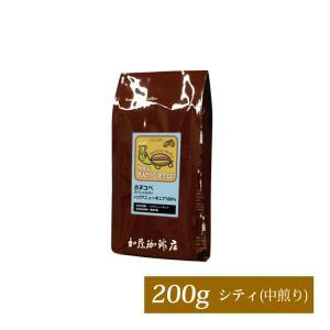 パプアニューギニア・ホヌコペスペシャルティコーヒー豆(200g)/珈琲豆|gourmetcoffee