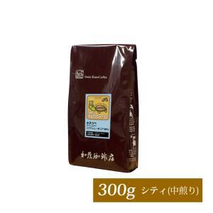 パプアニューギニア・ホヌコペスペシャルティコーヒー豆(300g)/珈琲豆|gourmetcoffee