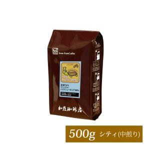 [500gお得袋]パプアニューギニア・ホヌコペスペシャルティコーヒー豆/珈琲豆|gourmetcoffee