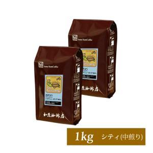 (1kg)ホヌコペ・パプアニューギニア珈琲入珈琲福袋(Hパプア×2)/珈琲豆|gourmetcoffee