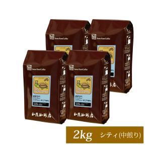【業務用卸メガ盛り2kg】パプアニューギニア・ホヌコペスペシャルティコーヒー豆(Hパプア×4)/珈琲豆 gourmetcoffee