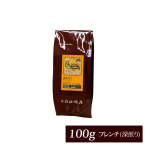 インドネシアマンデリンゴールド・ホヌコペスペシャルティコーヒー豆(100g)/珈琲豆|gourmetcoffee