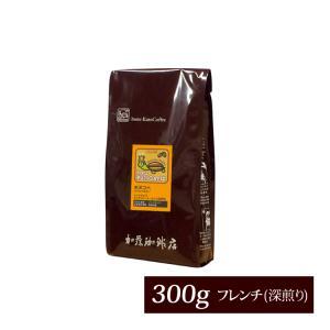 インドネシアマンデリンゴールド・ホヌコペスペシャルティコーヒー豆(300g)/珈琲豆|gourmetcoffee