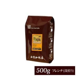 [500gお得袋]インドネシアマンデリンゴールド・ホヌコペスペシャルティコーヒー豆/珈琲豆|gourmetcoffee
