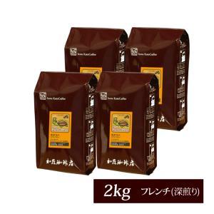 【業務用卸メガ盛り2kg】インドネシアマンデリンゴールド・ホヌコペスペシャルティコーヒー豆(Hマンデ×4)/珈琲豆|gourmetcoffee