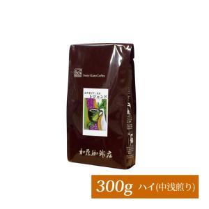 エチオピアモカ・レジェンド(300g)/珈琲豆|gourmetcoffee