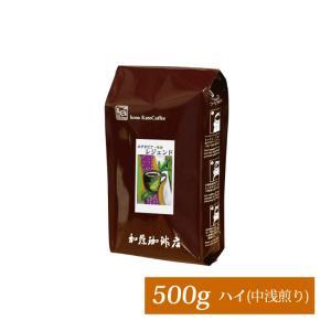 [500gお得袋]エチオピアモカ・レジェンド/珈琲豆|gourmetcoffee