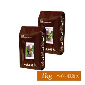 [1kg]エチオピアモカ・レジェンド珈琲福袋(レジェ×2)/珈琲豆|gourmetcoffee