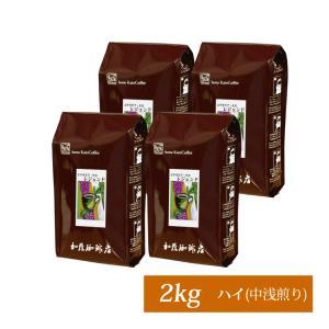 【業務用卸メガ盛り2kg】エチオピアモカ・レジェンド(レジェ×4)/珈琲豆