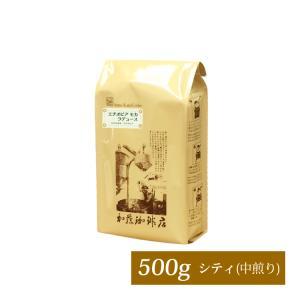 【業務用卸】エチオピアモカ・ラデュース/500g入/珈琲豆|gourmetcoffee