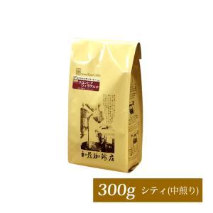 [300g袋]コロンビア・ウィラアルタ/珈琲豆 gourmetcoffee
