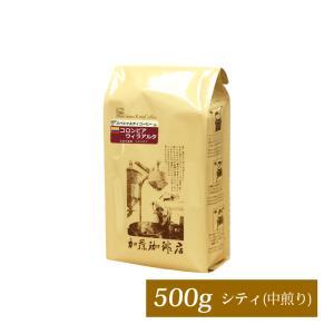 [500g袋]コロンビア・ウィラアルタ/珈琲豆|gourmetcoffee