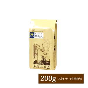 ラオス パレス カフェ(200g)/珈琲豆|gourmetcoffee