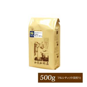 [500gお得袋]ラオス パレス カフェ/珈琲豆|gourmetcoffee
