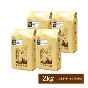【業務用卸メガ盛り2kg】ラオス パレス カフェ(ラオス×4)/珈琲豆|gourmetcoffee